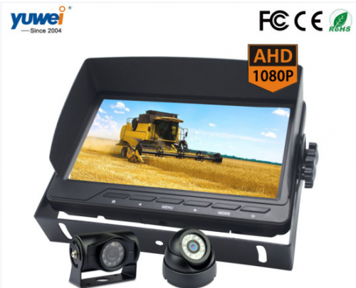 "AHD 1080P 7"" Rearview Monitor"